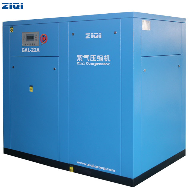 15~315kw Low Pressure Air Compressor