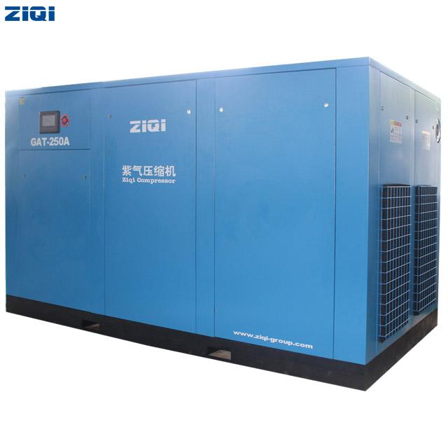200~355kw Two-stage Screw Compressor