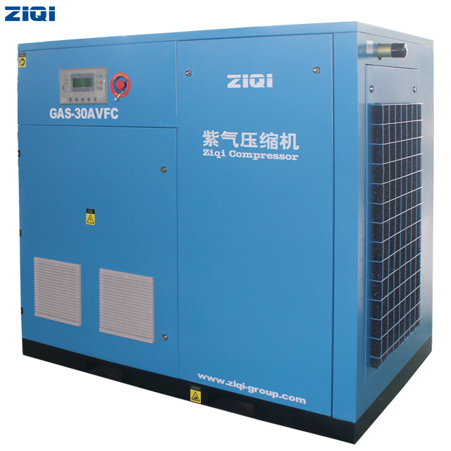 7.5~45kw VFC Screw Air Compressor