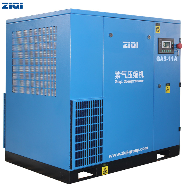 3.7~45kw Screw Air Compressor